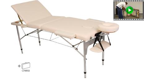 Трехсекционный массажный стол ERGOTECH HANDY