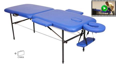 массажный стол ERGOTECH STABLE