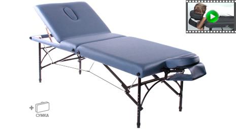 Самый широкий массажный стол VISION APOLLO DELUXE