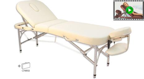 Трехсекционный массажный стол VISION APOLLO xFORM