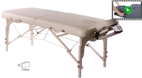Самый широкий массажный стол VISION JUVENTAS II