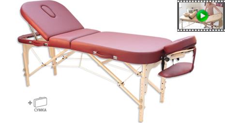 Трехсекционный массажный стол VISION JUVENTAS xFORM